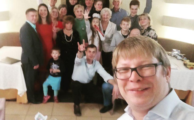 Юбилей Великий Новгород