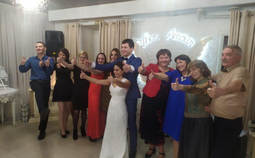 Свадьба Алексей и Полина